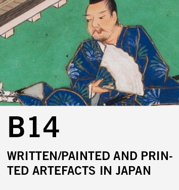 B14: Interactive Materialities: Interrelationships between the Written / Painted and the Printed in Japan of the Long 17th Century